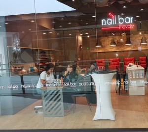 nail-bar-plovdiv-copy