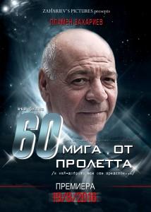 60 years_Plamen